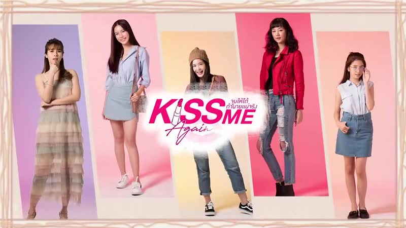 Kiss Me Again - Ep.10