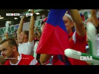 Сборная России - сборная Чехии. Обзор Матча