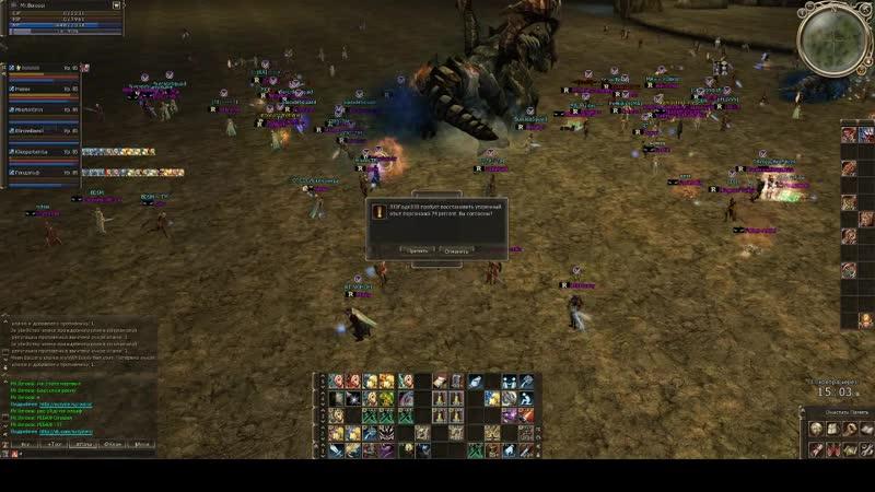 Битва за Топ Дракона Antharas