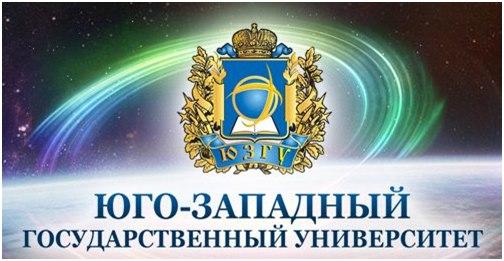 XII Региональный студенческий конкурс выпускных квалификационных работ по направлению «Информатика и вычислительная техника»