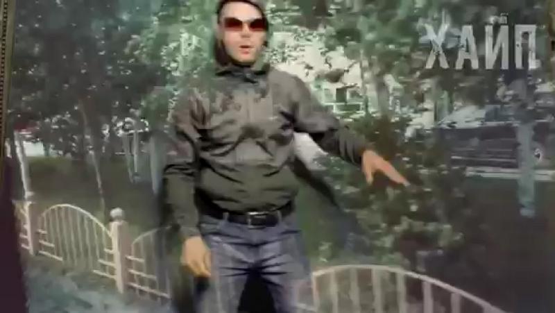 Мой Сургут
