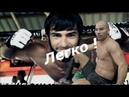 Зубайра Тухугов против Артема Лобова Новости UFC