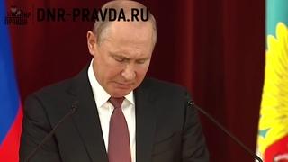 Владимир Путин заявил о серьёзных рисках обострения ситуации в Донбассе