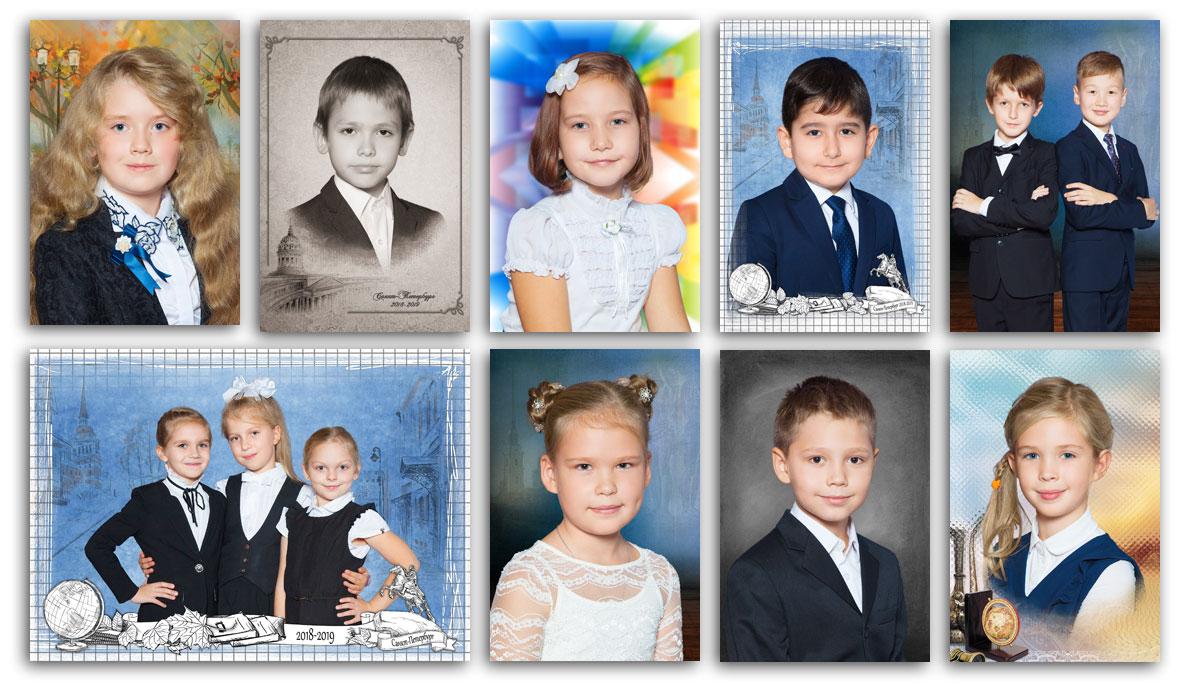 Фотосессия вгимназии №513Невского района Санкт-Петербурга (начальная школа)  . Портретная исюжетная фотосъёмка