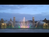 Поющий фонтан. Калинка