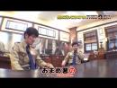[1080p][HEVC][Hardsub] Gaki no Tsukai SP (2017.12.31) - No-Laughing American Police Batsu Game