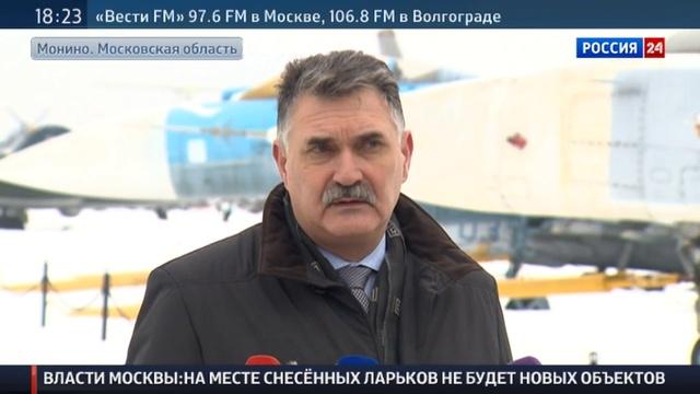 Новости на Россия 24 • Музей авиации в Монино: компромисс найден