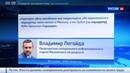 Новости на Россия 24 • Встреча Патриарха с Папой разговор будет длиться столько, сколько потребуется