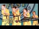 Super Kids (мл. состав) 🍒 Hip-Hop Crew Kids Beginners 🍒 SUGAR FEST Dance Championship