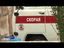 В Башкирии при загадочных обстоятельствах погибла девушка (видео от 23.07.2018 года)