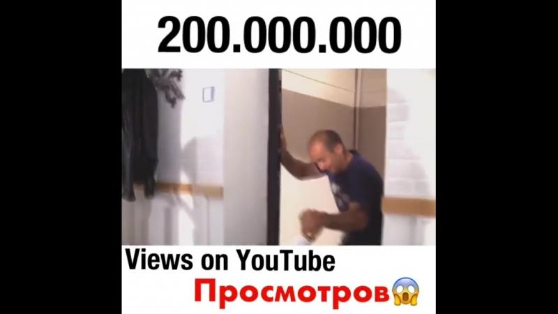 Ураааа🎉🎉🎉❤❤❤ Друзья благодаря каждому из вас мой клип Сумасшедшая обогнал все российские клипы и стал самым
