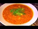 Суп харчо Настоящий грузинский рецепт! Очень вкусный сытный суп из говядины с рисом