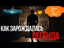 Треш обзор фильма Хан Соло. Истории (by what 4 watch)