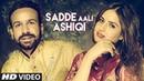 Sadde Aali Ashiqi: Manraaz (Full Song) Laddi Gill   Pargat Singh   Latest Punjabi Songs 2018