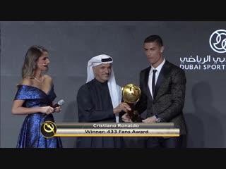 Лучшие моменты церемонии globe soccer 2018, на которой роналду был признан лучшим игроком года
