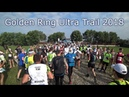 Golden Ring Ultra Trail 2018 - GRUT. Голден Ринг Ультра Трейл - первый опыт. ГРУТ 2018