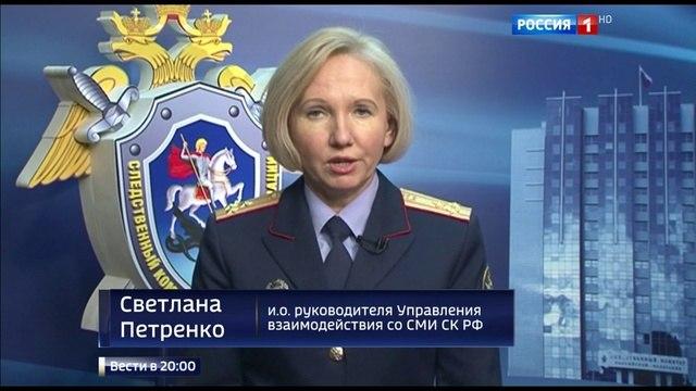 Вести 20:00 • Улюкаев - лишь очередной фигурант: громкие дела последних лет