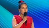 КВН Красная фурия - 2018 Премьер лига Первая 1/4 Музыкалка
