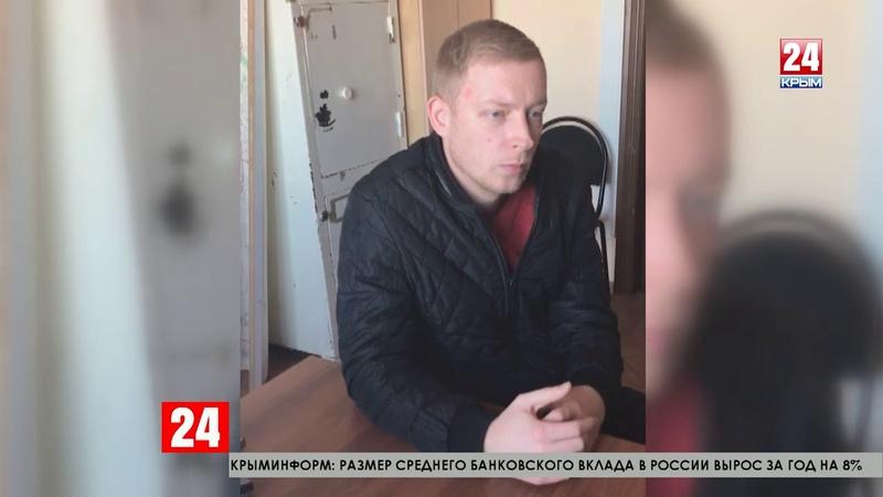Кличка – «Рыжий». ФСБ задержала информатора СБУ