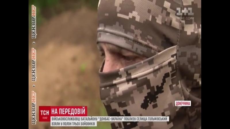 Нашего старшего приняли за своего Он отчитал их за пьянство построил и объявил что он украинский военный бойцы Донбасс Укр