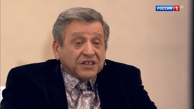 Судьба человека с Борисом Корчевниковым. Эфир от 20.04.2018. Борис Грачевский