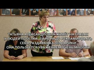 Дорофеева Татьяна Александровна