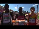 Men's 5000m Final IAAF World U20 Championships Tampere 2018
