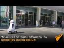 Видеофакт на улицах Пекина появился Робокоп но не тот