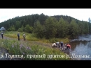 Экспедиция на перевал Дятлова