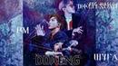 10 июн 2018 г RUS SUB РУС САБ BTS RM J HOPE SUGA 'Ddaeng' 땡 BTSFESTA2018
