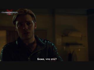 SH_S03E11_SneakPeek_4_rus