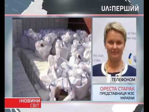 11 українців знаходяться під слідством в іспанській вязниці через перевезення наркотиків