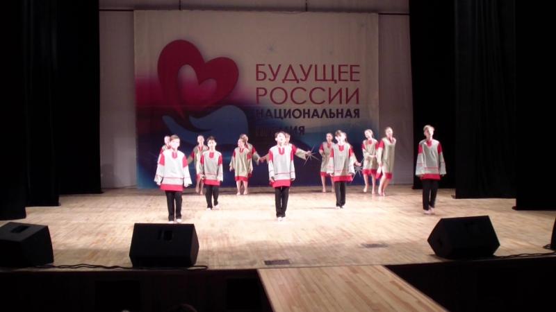 Ярило(Будущее России Национальная премия 26.05.2017)
