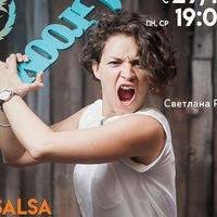 Анастасия Сташевская фото