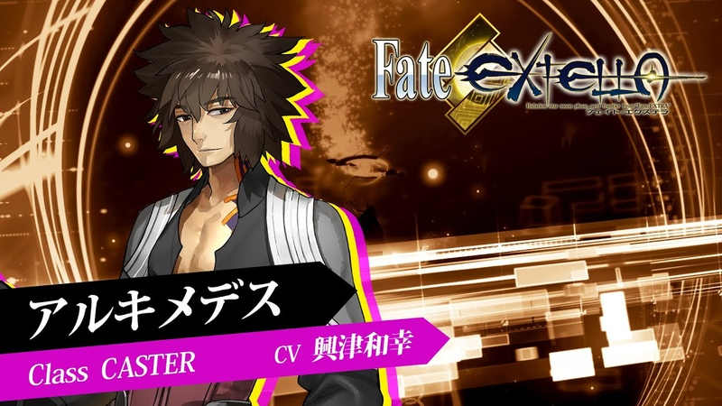 Fate新作アクション『Fate/EXTELLA』ショートプレイ動画【アルキメデス】篇