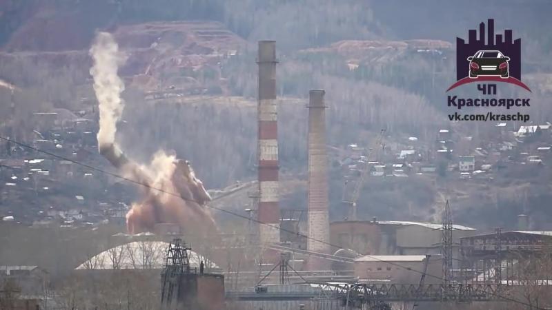 Цементный завод Красноярск 18 04 2018 Взрыв Трубы 2 CINELUX