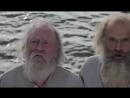 Фильм притча Трое Вас и трое нас Господи помилуй нас