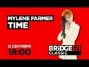 Mylene Farmer Time on BRIDGE TV CLASSIC 12.09.2018