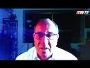 Векслер о враждебности РФ к Израилю 20 9 18