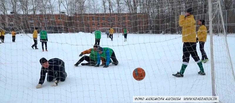 """Футбол """"Морозко"""" тур 18-19 января"""