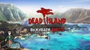 Dead Island выживаем вместе 3
