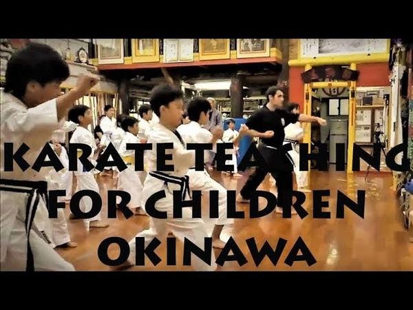KARATE TEACHING for Children in Okinawa / Japan BY METIN KAYAR