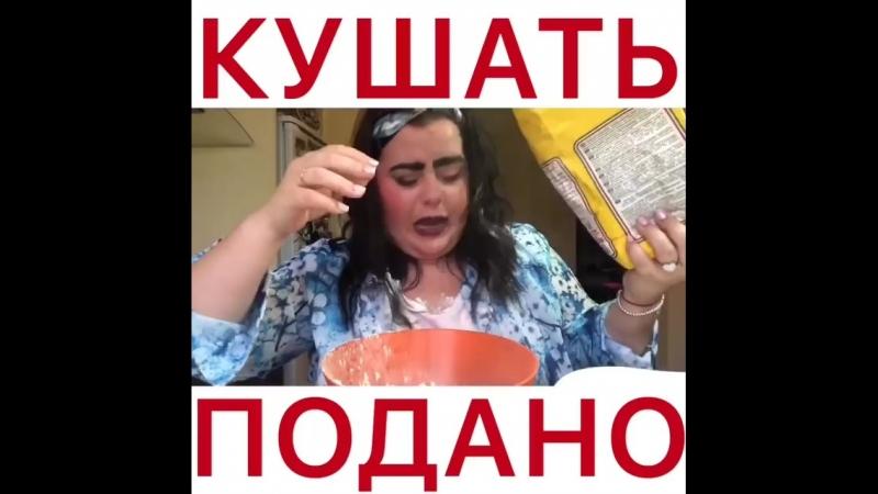 Нет пирога нет Шубы