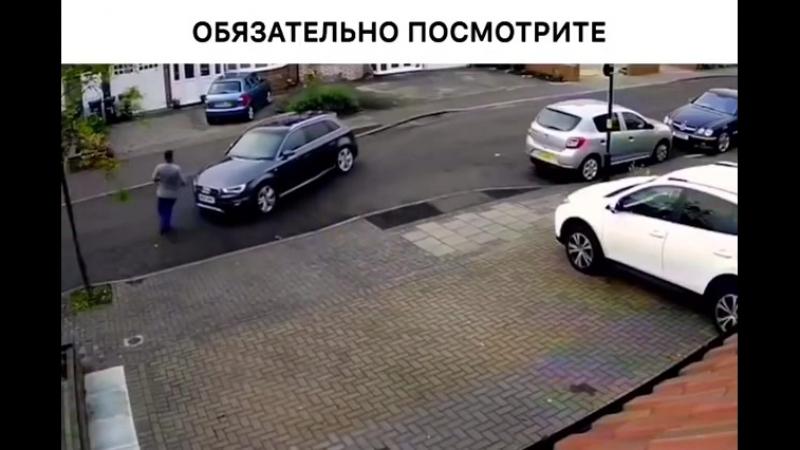 Один из способов угона автомобиля