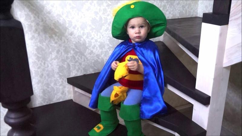 Костюм Кот в сапогах на 2-4 года. Волшебники Уфа.