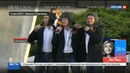 Новости на Россия 24 В Берлине прошёл концерт Хора Турецкого
