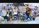 Stray Kids - My Pace (Show Music Mix)