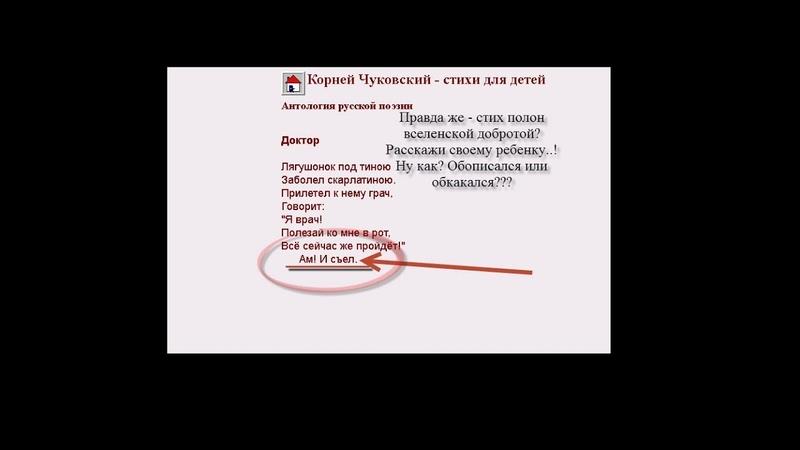 Эквилитор . Беседка № 46. русская сентиментальность И русская ненависть