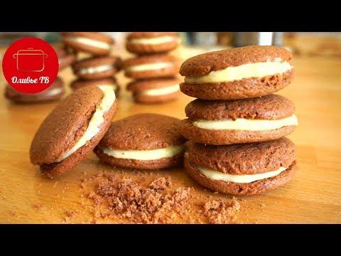 Печенье Орео готовим дома С нежным кремом