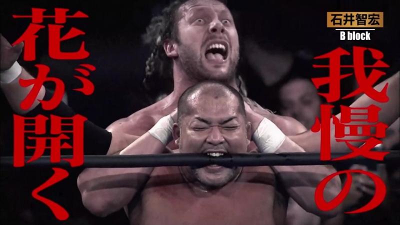 Видео-превью Томохиро Ишии к G1 Climax 28